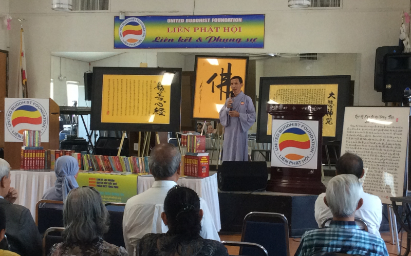 UBF introducing Buddhist books and talking at Bayside Community Center, San Diego, CA